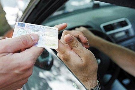 За что можно лишиться водительских прав