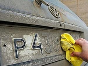 Штраф за езду с грязными номерами: размеры, особенности, требования
