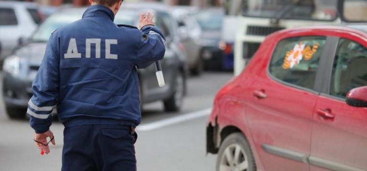 Какой штраф, если забыл права или документы на машину дома?