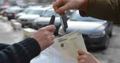 Штраф на проданную машину